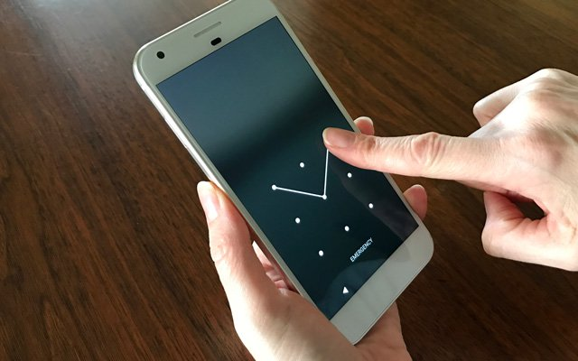 Cara Ampuh Membuka Kunci Pola Layar Android yang Terblokir