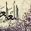 7 Aplikasi Belajar Bahasa Arab di Android Terbaik 2020